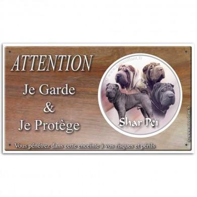 Plaque ou panneau de garde Attention au Chien - shar pei